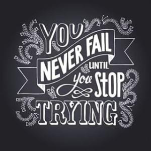 never_fail